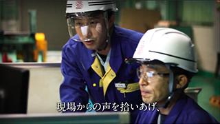 鉄鋼加工メーカー 会社紹介画像