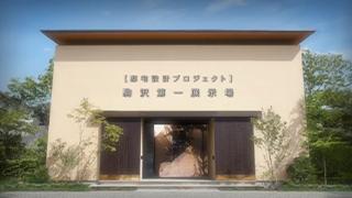 住宅メーカー 展示場紹介映像画像