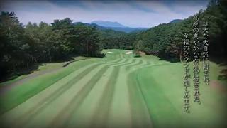 ゴルフ場紹介PV画像