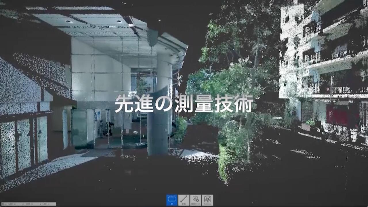 建築設計会社 販促PV画像