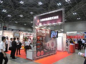 鉄鋼メーカー BtoB 展示会画像