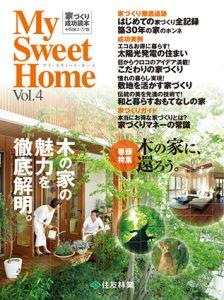 住宅メーカー PR誌画像