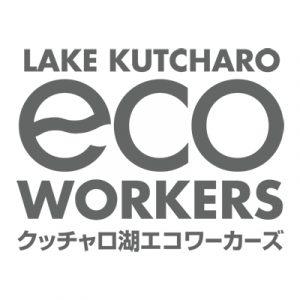 NPO法人 クッチャロ湖エコワーカーズ画像