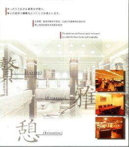 飲食店 店舗プロデュース画像