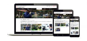 下村特殊精工株式会社様 ホームページ画像