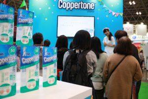 製薬メーカー 販促イベント総合プロデュース画像