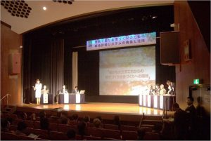 環境 公益財団法人 シンポジウム/表彰式画像
